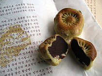 Hwangnam bread.JPG
