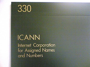 Plaque on the ICANN (Internet Corporation for ...