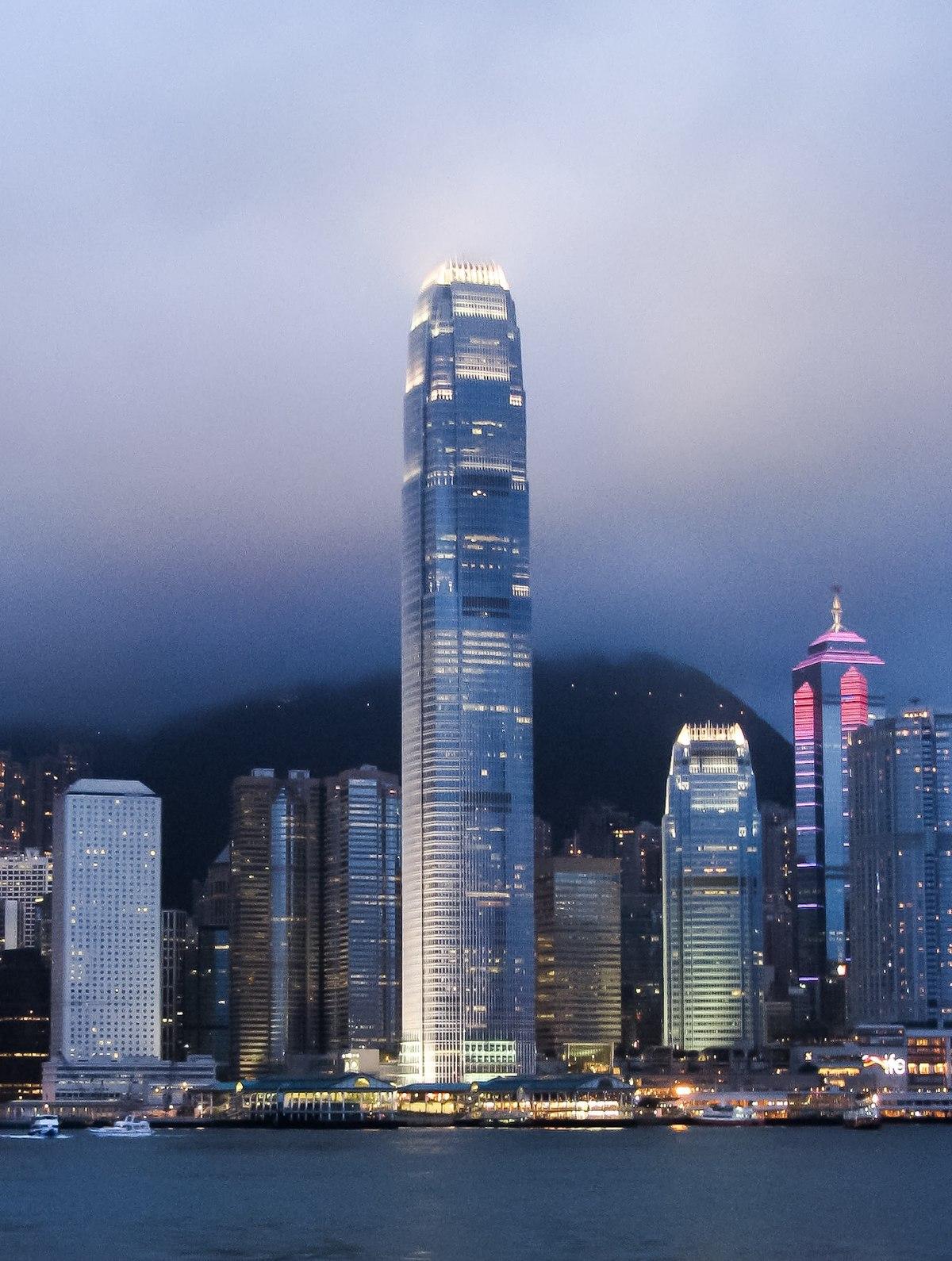 Hong Kong: International Finance Centre (Hong Kong)