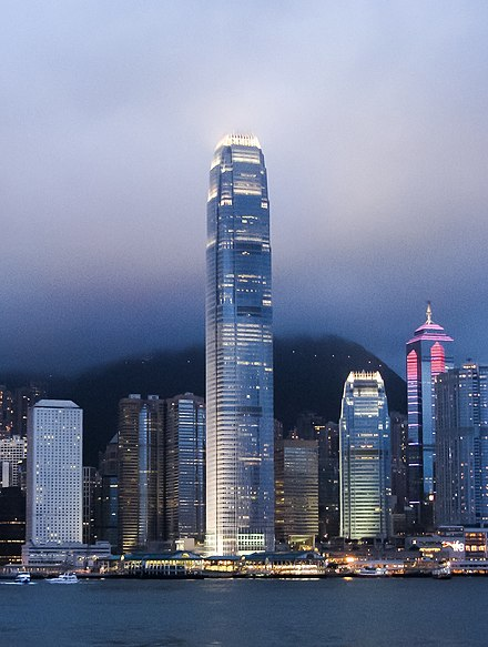 The International Finance Centre in Hong Kong, opened in 2003. IFC, Hong Kong Island (2796343561).jpg