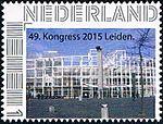 IME 49. Kongress in Leiden.jpg