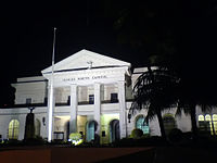 Ilocos Norte Capitol Building in Laoag