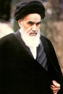 Imam Khomeini Potrait.jpg