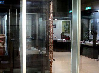 Emperor Yūryaku - Inariyama Sword