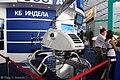 Indala-I.N.SKY at MAKS-2011 01.jpg