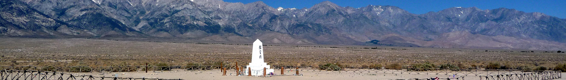 Japanese shrine in the Manzanar cemetery.