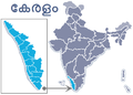 India-kerala-labelled-teal.png