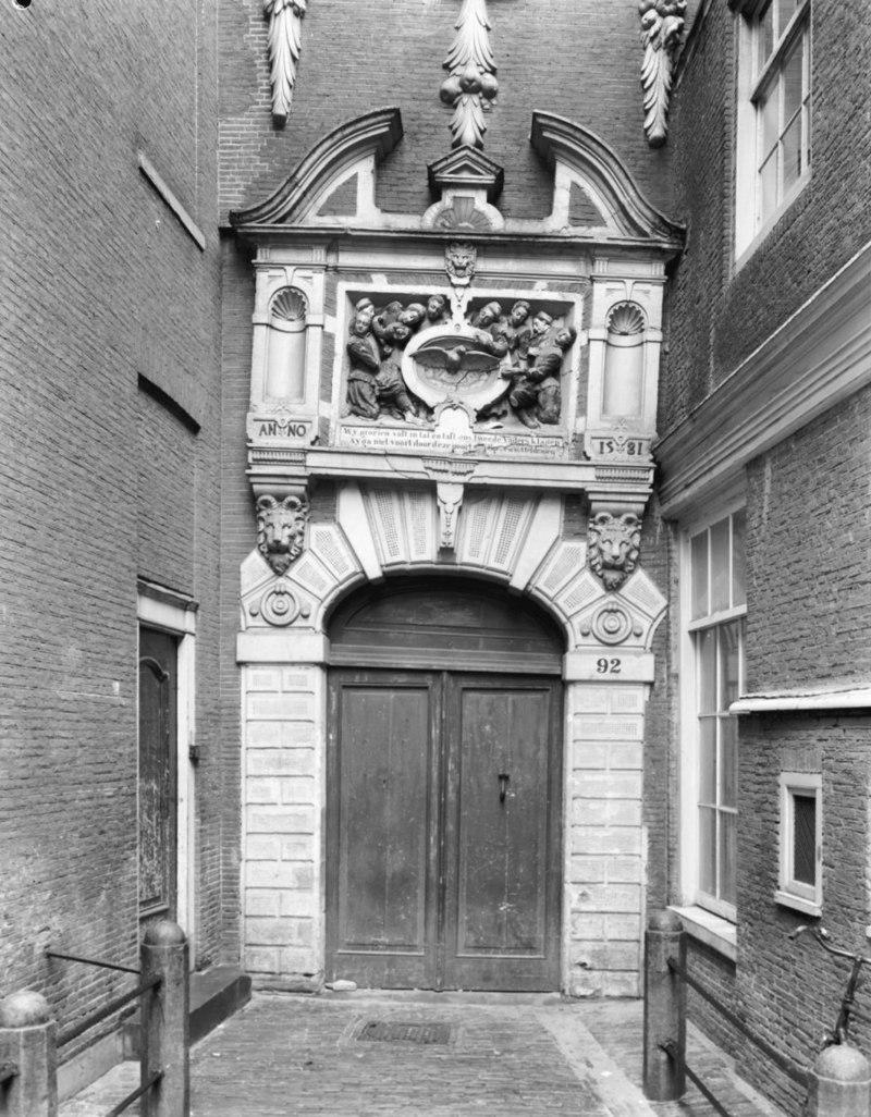 Burgerweeshuis in amsterdam monument for Amsterdam poort