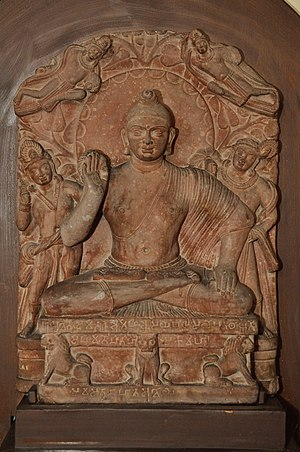 Buddhism and Jainism - Image: Inscribed Seated Buddha Image in Abhaya Mudra Kushan Period Katra Keshav Dev ACCN A 1 Government Museum Mathura 2013 02 24 5972