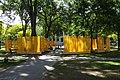 Installation artistique Harvard Yard.jpg