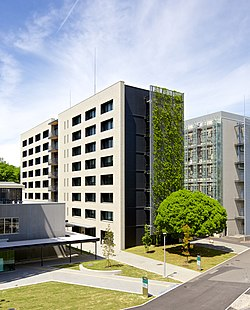 Institute for Space-Earth Environmental Research (ISEE), Nagoya University.jpg
