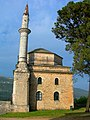 Ioannina Castle - Mosque.jpg