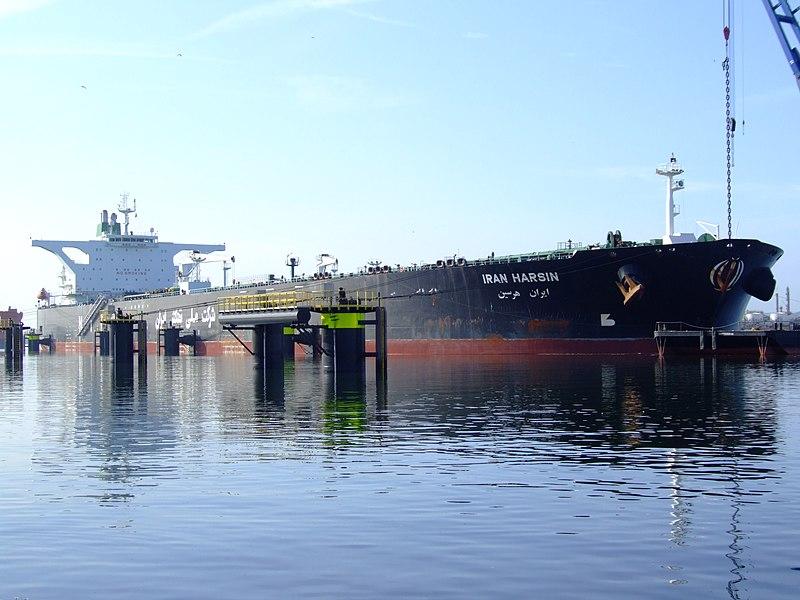 File:Iran Harsin p8 getting a new anchor at the Caland canal, Port of Rotterdam, Holland 20-May-2007.jpg