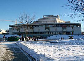 Площадь Пушкина (Иваново)