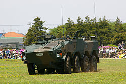 JGSDF APC Type 96 at JGSDF Camp Shimoshizu 01.jpg