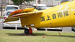 JMSDF SNJ-5(6180) tail right side view at Kanoya Naval Air Base Museum April 29, 2017.jpg