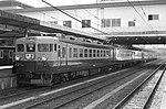 JNR-165-suigo.jpg