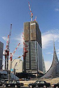 JP Tower Nagoya.JPG