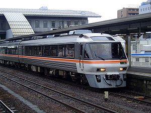 Hida (train) - A JR Central KiHa 85 DMU at Mino-Ōta Station