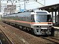 JRC Kiha85 Series01.jpg