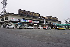 JR Ichinoseki station , JR 一ノ関駅 - panoramio (1).jpg