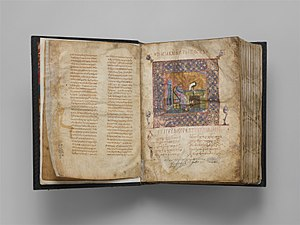 Lectionary - Image: Jaharis Byzantine Lectionary MET DP160636