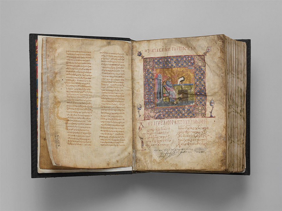 Jaharis Byzantine Lectionary MET DP160636