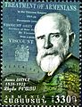 James Bryce 2013 Armenian stamp.jpg