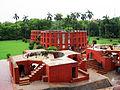 Jantar Mantar New Delhi.jpg