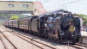 3 ft 6 in gauge railways - A preserved Japanese JNR Class D51 in main line service in 2014