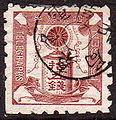 Japanese Telegraph Stamps 15sen.JPG