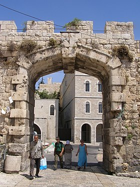 Jerusalem, Old City, New Gate 01.jpg
