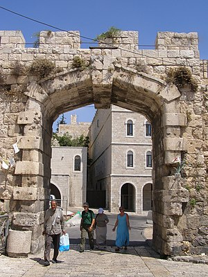New Gate - Image: Jerusalem, Old City, New Gate 01