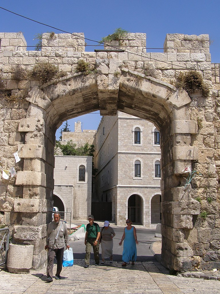 Wikimedia Commons: File:Jerusalem, Old City, New Gate 01.jpg