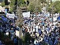 Jerusalem Day P1050856.JPG