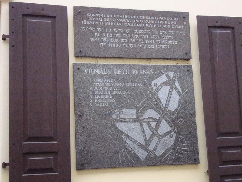 JewishGhettoPlaque Vilnius.JPG
