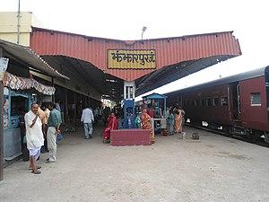 Jhanjharpur - Jhanjharpur Railway Station