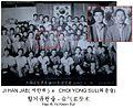 Ji Han Jae et Choi Young Sool.jpg