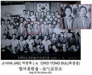 Hapkido - Grand Master Ji Han Jae (left) and Hapkido founder Choi Yong Sul (right).