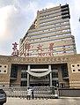 Jingshi Hotel (20200921153957).jpg