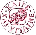 Johan de Witt-gymnasium logo.jpg