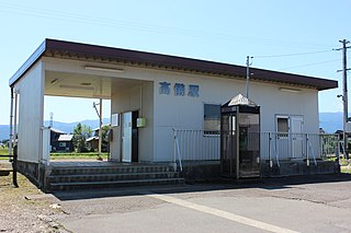 Takagi Station (Toyama) Railway station in Nanto, Toyama Prefecture, Japan