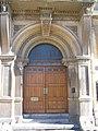 Jubilee doorway at the Town Hall, Trowbridge - geograph.org.uk - 368329.jpg