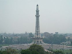July 9 2005 - Minar-e-Pakistan panoramic.jpg