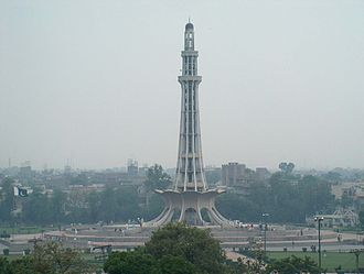 Purna Swaraj - Minar-e-Pakistan in Lahore in modern-day Pakistan, where the Declaration of the Independence of India was passed in 1929 CE.