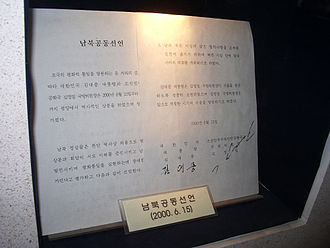 June 15th North–South Joint Declaration - The first and last page of the declaration on display at the Unification Observatory in Paju, South Korea