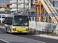 Kōtū-jidō-yūen Bus stop.JPG