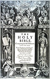 King James Bible, first edition