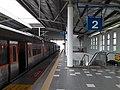 KTM Skypark platform 2.jpg