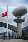 Kai Tak Cruise Terminal Park, Flagpole Plaza and Radome (Hong Kong).jpg